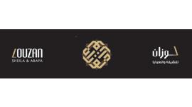 Louzan-logo-New